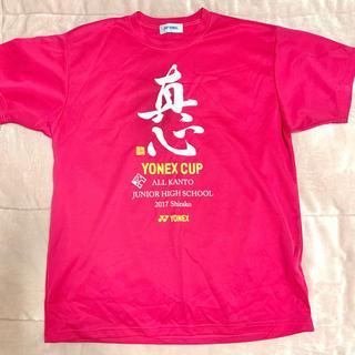 ヨネックス(YONEX)のスポーツ テニス ヨネックス YONEX 半袖 Tシャツ 練習着 部活(ウェア)