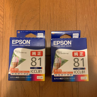 EPSON - EPSON製プリンターインク2個セット/ICCL81ソフトクリーム