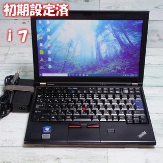 Lenovo - ノートパソコン X220 i7 4GB 320GB YB061006