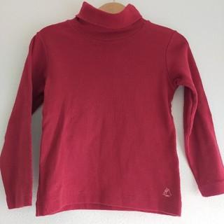 プチバトー(PETIT BATEAU)のプチバトー 4ans タートルネック 長袖Tシャツ(Tシャツ/カットソー)