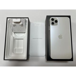 Apple - iPhone11 pro max 256GB シルバー SIMフリー 本体