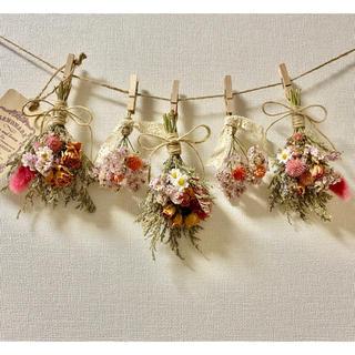 お花たっぷりドライフラワー スワッグ ガーランド❁57 ピンク 薔薇ばら 花束(ドライフラワー)