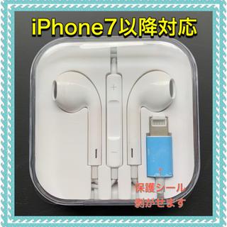 アイフォーン(iPhone)のiPhone イヤホン ライトニング(ヘッドフォン/イヤフォン)