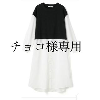 GRL - ニットドッキングシャツワンピース GRL グレイル