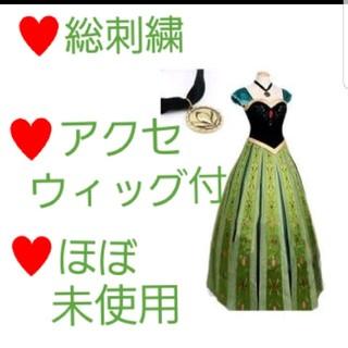 アナトユキノジョオウ(アナと雪の女王)のアナと雪の女王 戴冠式ドレス コスチューム コスプレ ハンドメイド刺繍 ドレス (衣装一式)