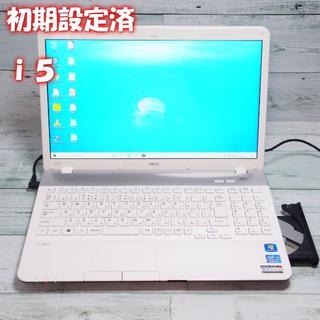 エヌイーシー(NEC)のノートパソコン NEC win10 i5 6GB 320GB YB150931(ノートPC)
