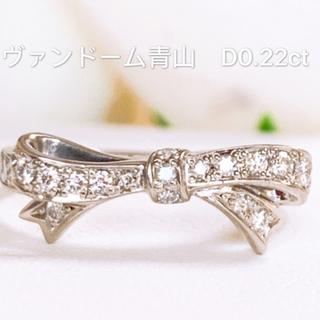Vendome Aoyama - 美品❗️ヴァンドーム青山 0.22ct プラチナ リング プラチナ ダイヤリング