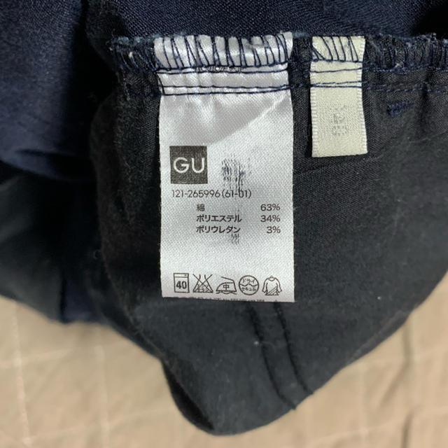 GU(ジーユー)のGUパンツ140 キッズ/ベビー/マタニティのキッズ服男の子用(90cm~)(パンツ/スパッツ)の商品写真
