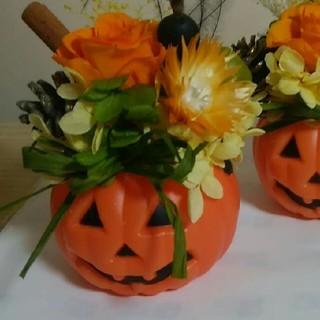 ハロウィンかぼちゃ プリザーブドフラワー(プリザーブドフラワー)