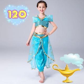 子供用アラビアンベリーダンスドレス 120センチ(ジャスミン風)