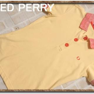 フレッドペリー(FRED PERRY)のフレッドペリー 刺繍入り半袖ポロシャツ 黄(ポロシャツ)