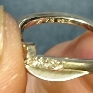ヨンドシー(4℃)の4℃ 指輪 リング(リング(指輪))