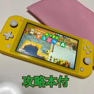 Nintendo Switch LITE イエロー、あつ森、攻略本付き!
