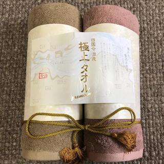イマバリタオル(今治タオル)の今治 極上タオル プレミアム 二枚セット(タオル/バス用品)