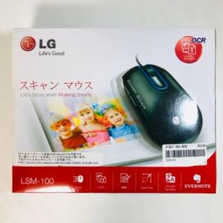 エルジーエレクトロニクス(LG Electronics)の未開封 LG スキャンマウス LSM-100(PC周辺機器)