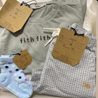 フィス(FITH)のセール!新品◼️FITH☆ベビー服80サイズ(その他)