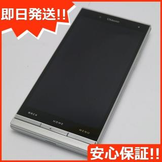 キョウセラ(京セラ)の超美品 au URBANO L02 シルバー 白ロム(スマートフォン本体)