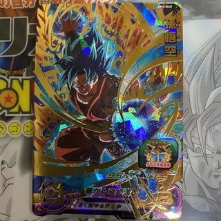 ドラゴンボール - スーパードラゴンボールヒーローズ 孫悟空