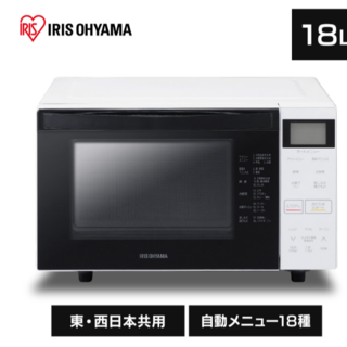 アイリスオーヤマ(アイリスオーヤマ)のオーブンレンジ 電子レンジ アイリスオーヤマ MO-F1807-W ホワイト 白(電子レンジ)