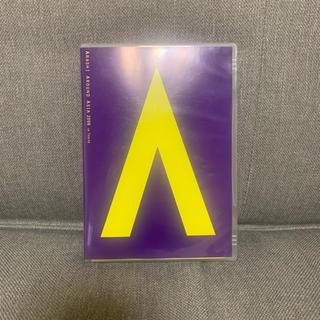 嵐 - 嵐 2008年 LIVE DVD