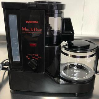 東芝 - 美品です‼️東芝ミル付きコーヒーメーカー