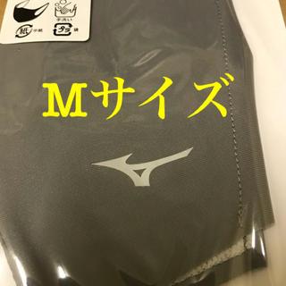 ミズノ(MIZUNO)のミズノ カバー グレー M サイズ(トレーニング用品)