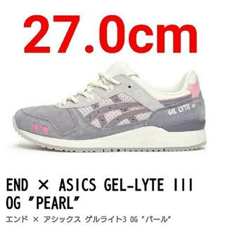 asics - 【27.0cm】END ASICS GEL-LITE lll PEARL最安値