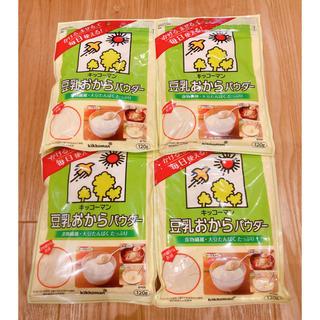 キッコーマン(キッコーマン)のキッコーマン 豆乳おからパウダー 120g  4袋セット(豆腐/豆製品)