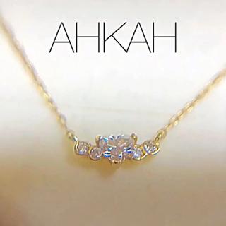 AHKAH - アーカー ダイヤ ネックレスk18