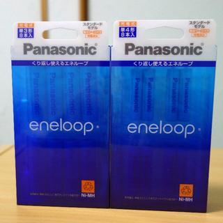 Panasonic - エネループ 単3形、単4形充電池 8本パック 2つセット(計16本)