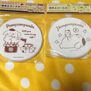 ポムポムプリン(ポムポムプリン)の【サンリオキャラクターズ】ポムポムプリン 珪藻士コースターセット(食器)