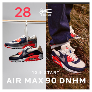 NIKE - DENHAM NIKE AIR MAX 90 28センチ