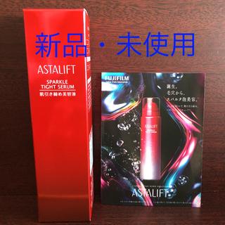 ASTALIFT - 【新品・未使用】アスタリフト スパークルタイトセラム
