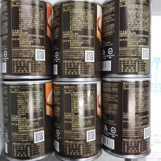 新品、送料込⚫もしもの時の保存食⚫備蓄deボローニャ 6缶セット(缶詰/瓶詰)