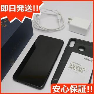 エイスース(ASUS)の美品 SIMフリー ZenFone 5Z ブラック 本体 白ロム (スマートフォン本体)