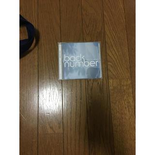 バックナンバー(BACK NUMBER)の【backnumber】ハッピーエンド(ポップス/ロック(邦楽))