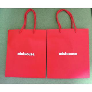 ミキハウス(mikihouse)のミキハウス ショップ袋2枚(ショップ袋)