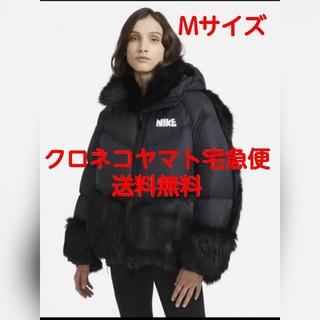 サカイ(sacai)のMサイズ 最安 Nike × sacai Women's Parka Black(ダウンジャケット)