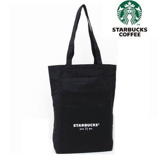 スターバックスコーヒー(Starbucks Coffee)のSTARBUCKS スターバックス Tote Bag リユーザブルトートバック黒(トートバッグ)