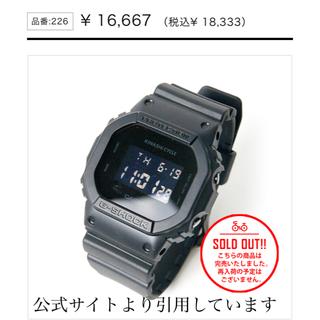 ジーショック(G-SHOCK)のG−SHOCK 木梨サイクル コラボ DW−5600VT(腕時計(デジタル))