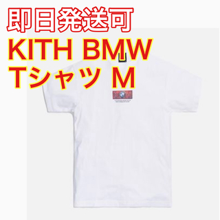 BMW - KITH BMW Tシャツ M