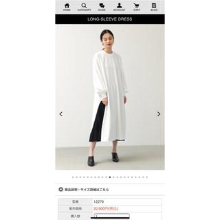 ハイク(HYKE)のlong sleeve dress | HYKE(カットソー(長袖/七分))