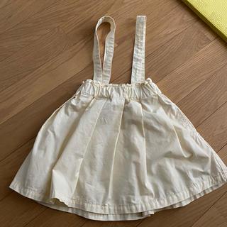 マーキーズ(MARKEY'S)のマーキーズ サスペンダー スカート ワンピース ホワイト(スカート)