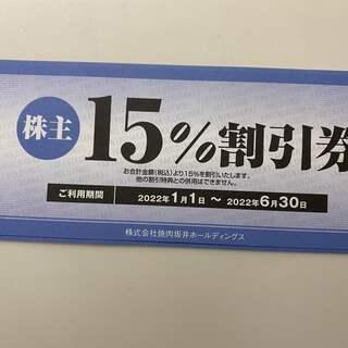 ジーテイスト株主優待(レストラン/食事券)