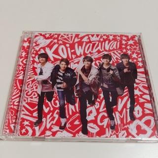Johnny's - King&Prince koi-wazurai 初回限定盤A