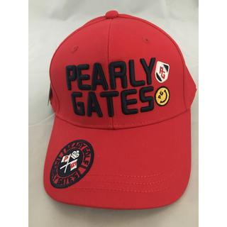 パーリーゲイツ(PEARLY GATES)のパーリーゲイツ レッド 帽子 キャップ ゴルフ 新品 (キャップ)