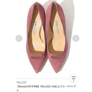 PELLICO - PELLICO ペリーコ☆ANELLI ANDREA☆6.5㎝ヒール☆ピンク