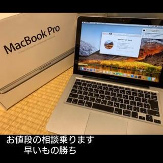 Mac (Apple) - macbook pro i7 16GB  512GB  13インチ