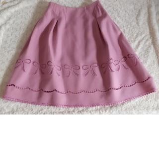 M'S GRACY - エムズグレイシー ピンクリボン刺繍スカート