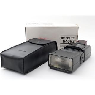 キヤノン(Canon)の美品♪☆希少本箱付きです‼☆ Canon スピードライト 540EZ(ストロボ/照明)